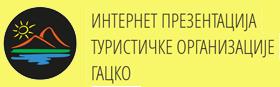 Туристичка организација Гацка