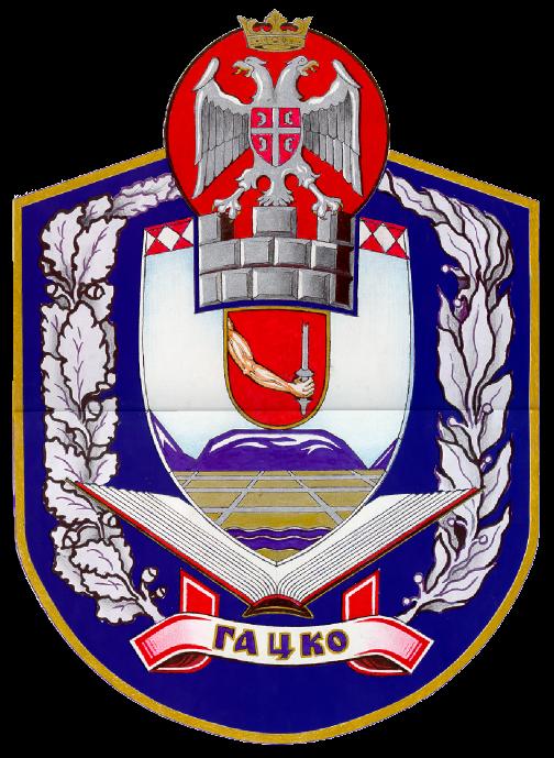 Општина Гацко